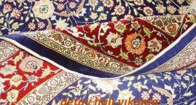 İran Halısı Yıkama